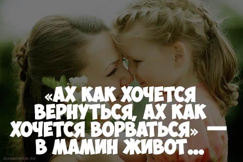 Статусы про дочку и маму со смыслом - читать бесплатно, 2017 2