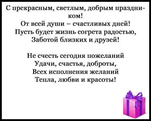Стихи поздравления С Днем Рождения - прикольные, смешные 8