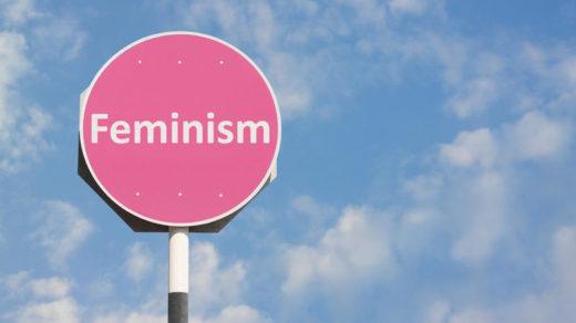 Что такое феминизм - простыми словами. Патриархат и равенство 2