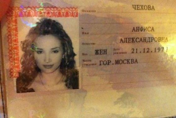 Анфиса Чехова - биография, личная жизнь, фото, муж, дети 1