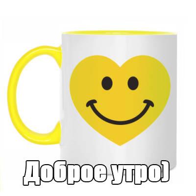 Доброе утро картинки - прикольные, смешные, мужчине, парню 8