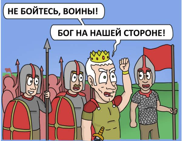 Интересные комиксы про войну - прикольные, забавные, читать 6