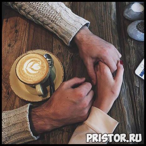 Как овладеть мужчиной - женские секреты, ключ к сердцу мужчины 2