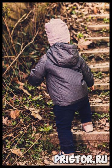 Как сделать дом безопасным для ребенка - советы родителям 2