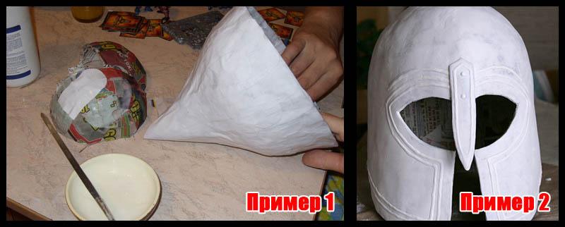 Как сделать рыцарский шлем своими руками - инструкция пошаговая 1