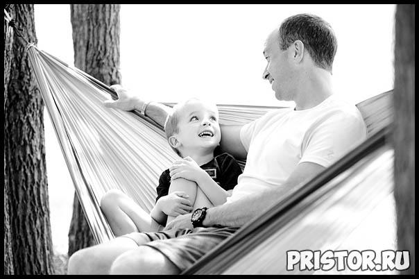 Как стать хорошими родителями - эффективные советы и способы 3