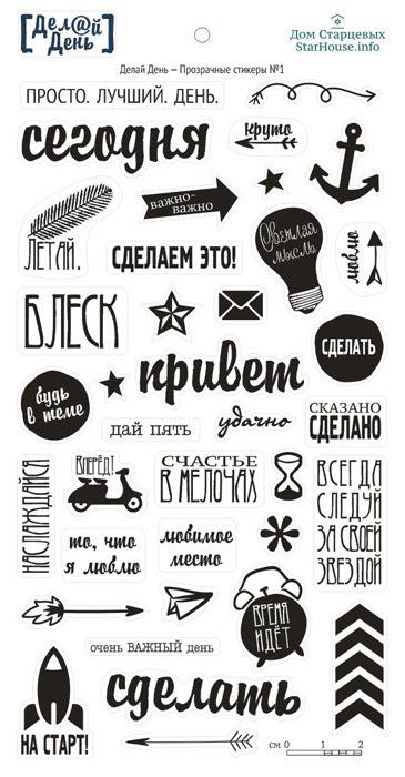 Картинки для личного дневника - черно-белые, простые, красивые 1