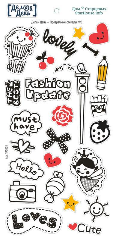 Картинки для личного дневника - черно-белые, простые, красивые 6