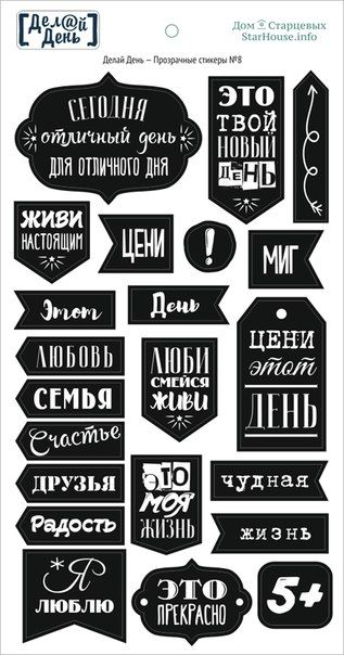 Картинки для личного дневника - черно-белые, простые, красивые 7