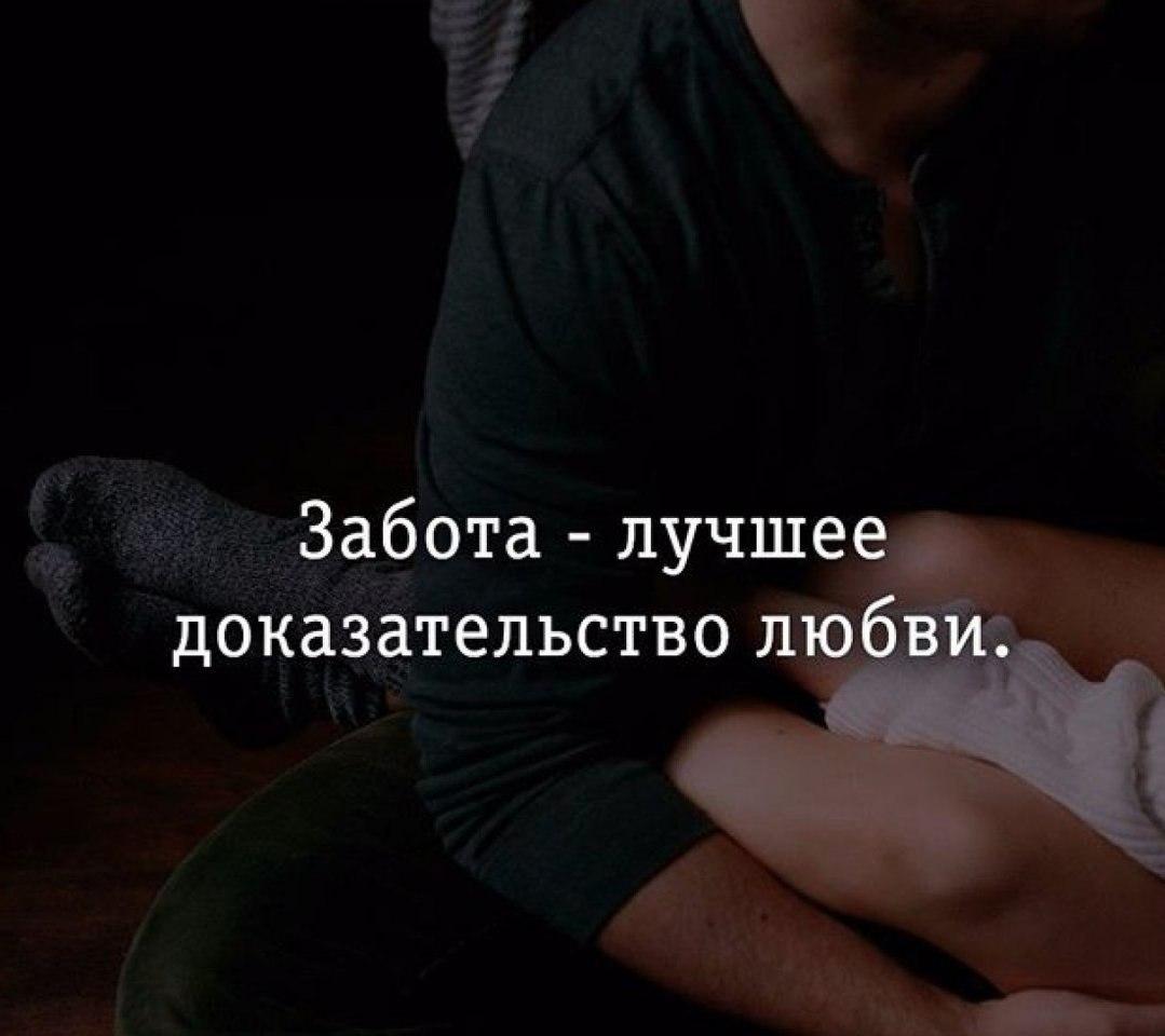 Мой Мир моя страница - Одноклассники