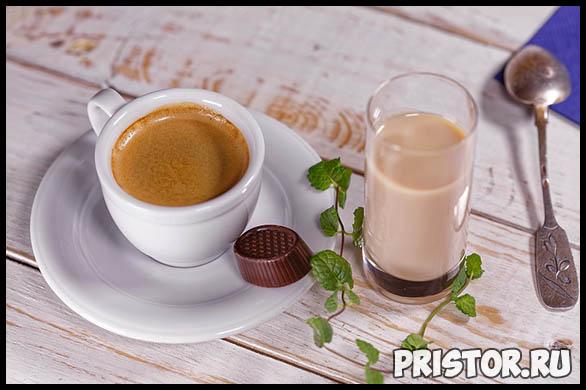 Можно ли пить кофе перед сдачей крови Что можно и нельзя 2