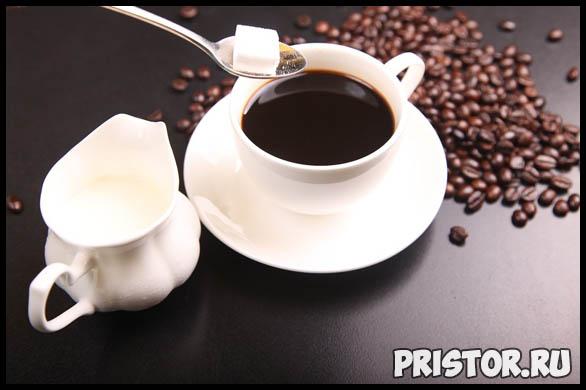Можно ли пить кофе перед сдачей крови Что можно и нельзя 3
