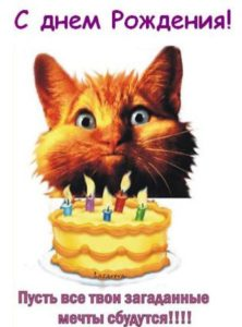 День рождения 30 лет поздравление девушке с днем рождения
