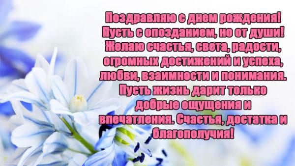 Поздравления на карачаевском с днем рождения 28