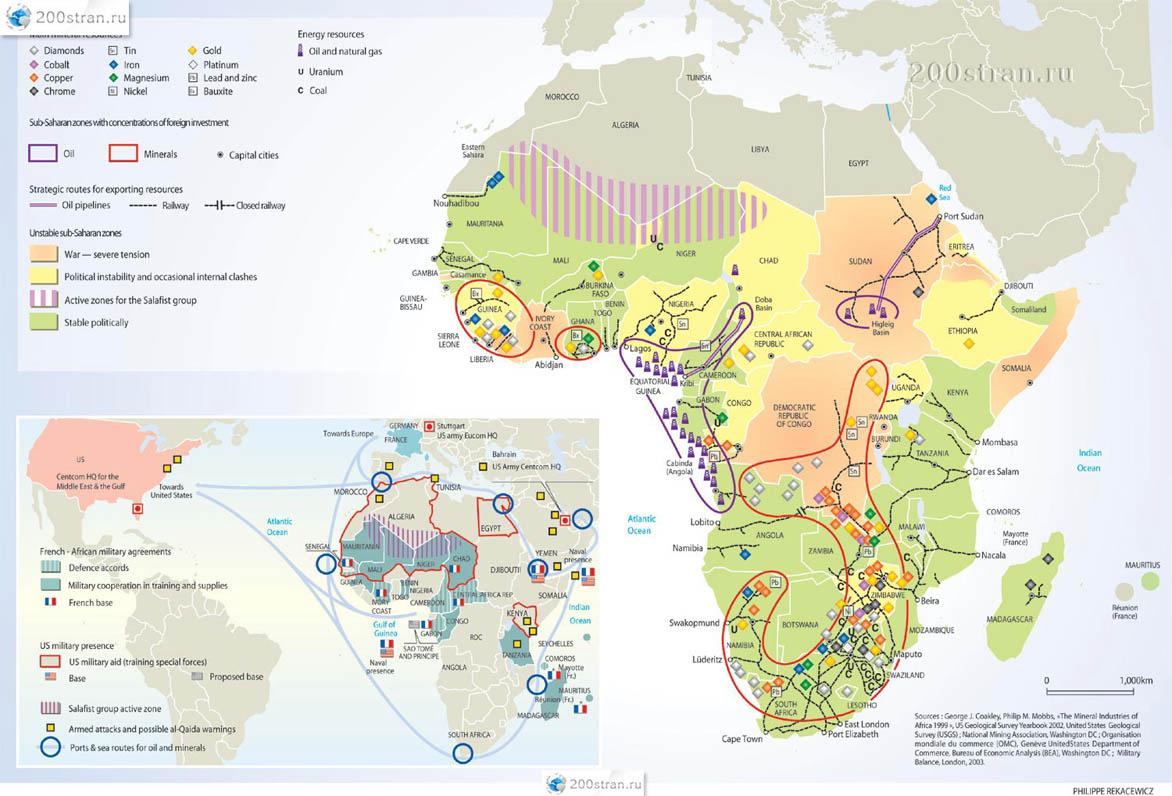 Полезные ископаемые Африки - виды, характеристика, строение 1