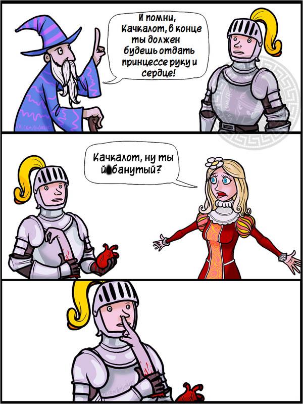Прикольные комиксы про принцесс - смотреть бесплатно, смешные, забавные 8