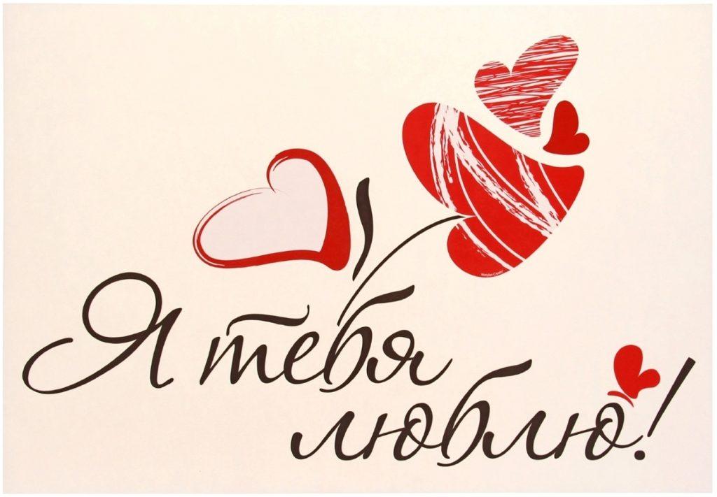 Скачать картинки с надписями для любимой девушке 3