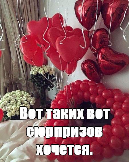 Картинки на рабочий стол  mirpozitivaru