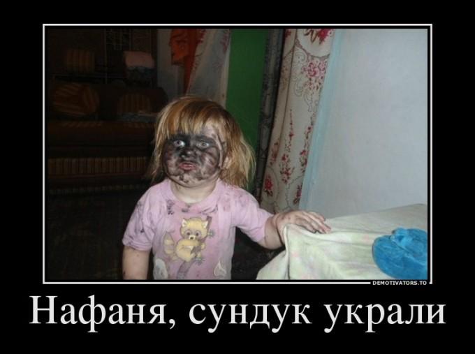 Смешные демотиваторы про детей - смотреть бесплатно, онлайн 11