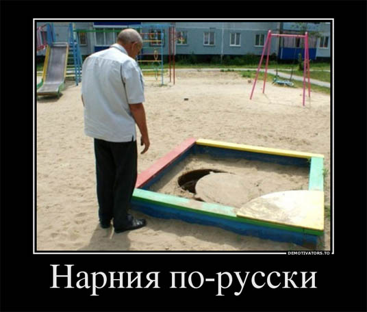 Смешные демотиваторы - свежие до слез, прикольные, ржачные 4
