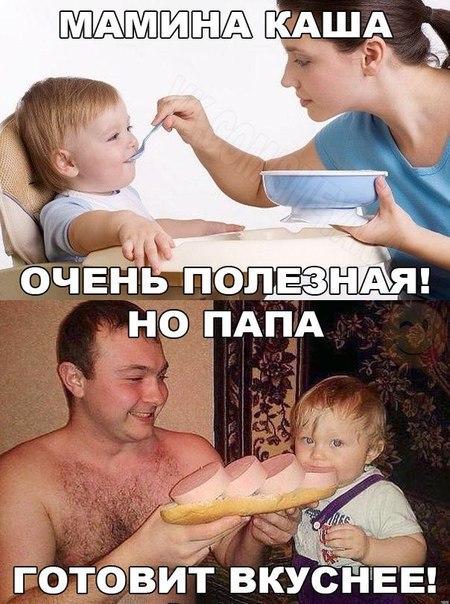 Смешные картинки про детей - прикольные, веселые, забавные 6