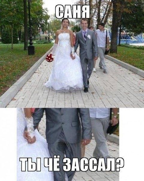 Смешные картинки про мужа и жену - новые, свежие, веселые 7