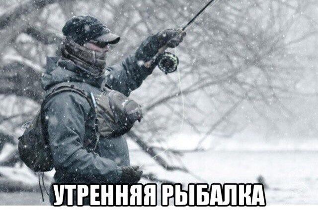 Смешные картинки про рыбалку - прикольные, ржачные, веселые 11