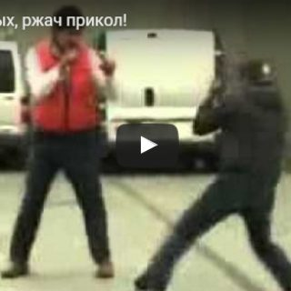 Смотреть видео приколы про пьяные драки - смешные, веселые, новые