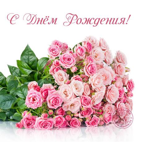 С Днем Рождения свекровь от невестки - прикольные, красивые, крутые 5
