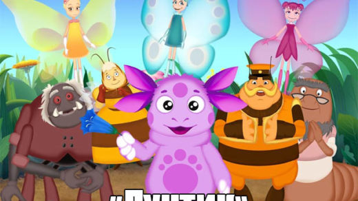 Топ-5 познавательных мультфильмов для детей и взрослых 1