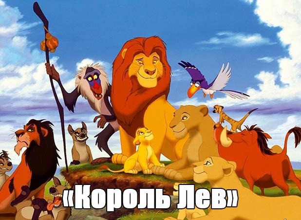Топ-5 познавательных мультфильмов для детей и взрослых 2