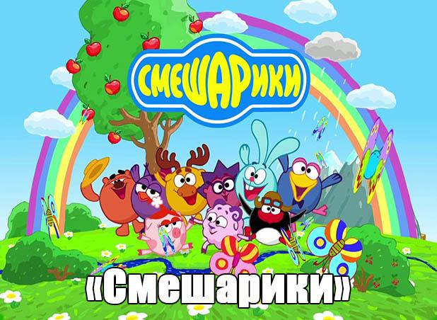 Топ-5 познавательных мультфильмов для детей и взрослых 5
