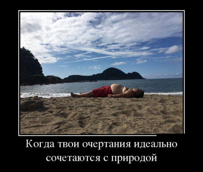 Демотиваторы и приколы с надписями - веселые, смешные, 2017 3