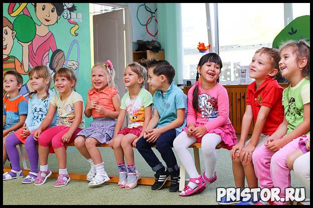 Детский сад - плюсы и минусы для ребенка, что нужно знать 2