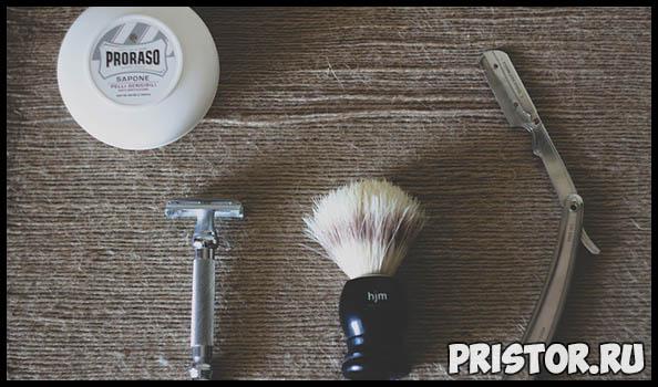 Как быстро убрать раздражение после бритья - эффективные советы 1