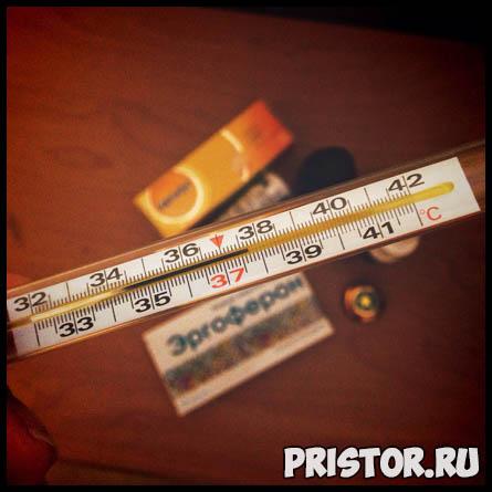 Как избавиться от простуды быстро и эффективно - основные правила 1