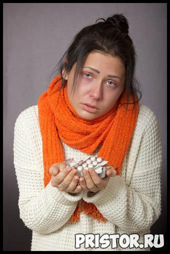 Как избавиться от простуды быстро и эффективно - основные правила 2