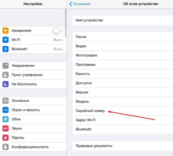 Как отличить оригинальный Айфон от подделки - советы и способы 4