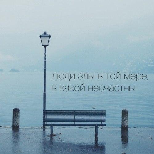 Картинки на аву про любовь - грустные, со смыслом, интересные 9
