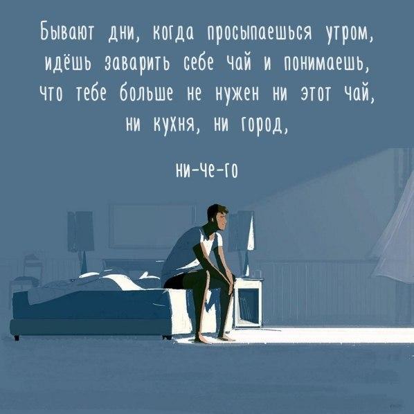 Красивые картинки про любовь и отношения нежность и грусть