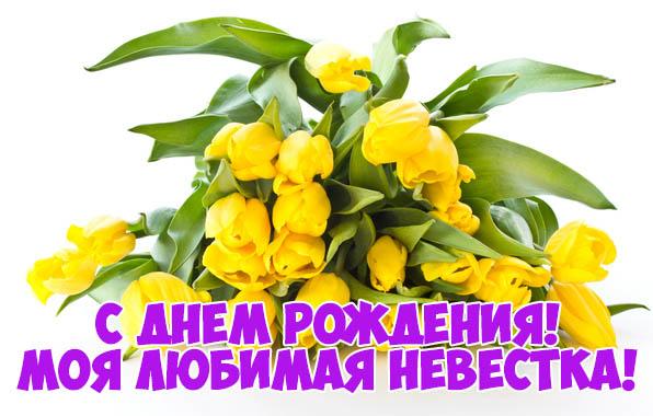 Поздравления с днём рождения дочери для подруги - Поздравок