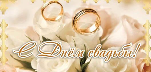 Красивые поздравления с Агатовой свадьбой - открытки, картинки 9