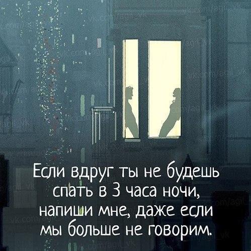 грустные картинки со смыслом для девушек
