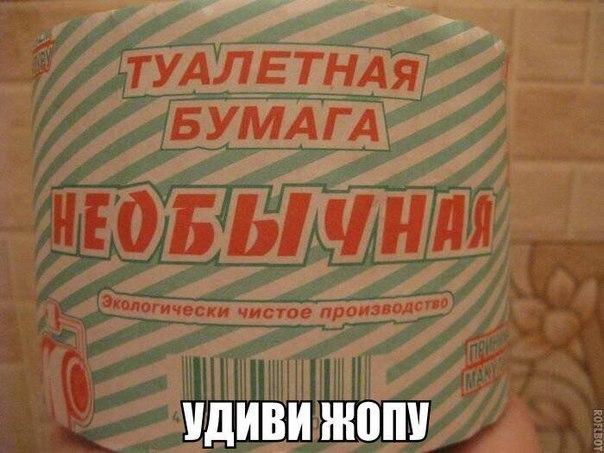 Подборка смешных и прикольных картинок - веселые, с надписями, 2017 4