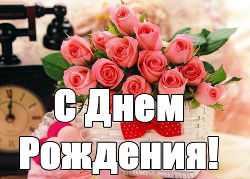 Поздравления С Днем Рождения свекрови от невестки - красивые, прикольные 2