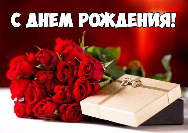 Поздравления учителя С Днем Рождения - красивые, прикольные, крутые 4