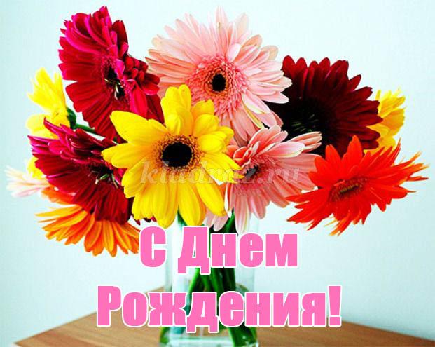 Поздравления учителя С Днем Рождения - красивые, прикольные, крутые 7