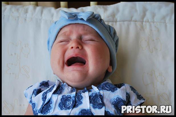 Почему новорожденный ребенок плачет - основные причины и как себя вести 1