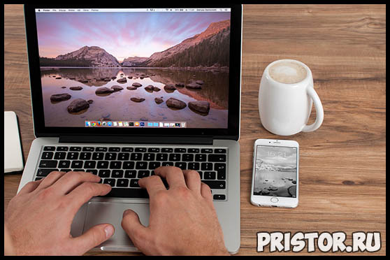 Почему тормозит ноутбук - основные причины и возможные ошибки 2