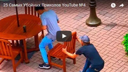 Прикольные и смешные видео приколы - новые, свежие, подборка №2